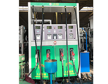 RFID Based Petrol Pump Automation System