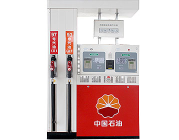 CNG Dispenser Manufacturers, Suppliers, Exporters
