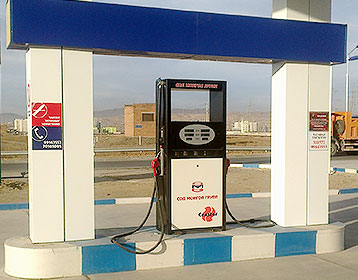 tatsuno fuel dispenser tolerance percentage Censtar