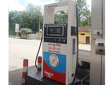 Fuel Dispenser Manufacturers, Suppliers & Factory