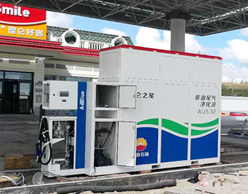 Fuel Dispenser 310 UHS Ultra High Speed Fuel Dispenser