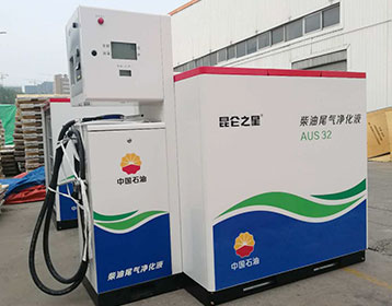 Global Fuel Dispensers Market: By Key Players, Application