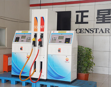 gas dispenser Censtar