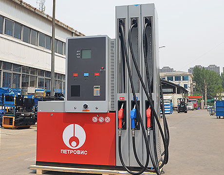Censtar mobile fuel dispenser,portable fuel transfer pump