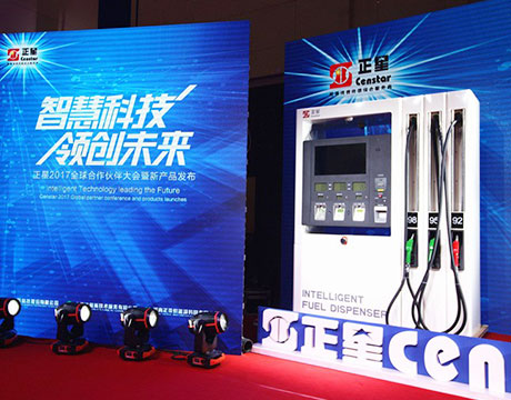China Filling Station Fuel Dispenser Pump Gas Station