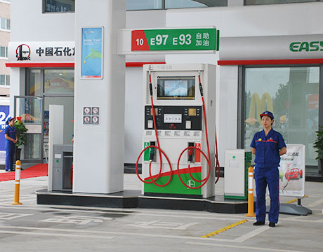 Fuel Dispenser Nozzle manufacturers