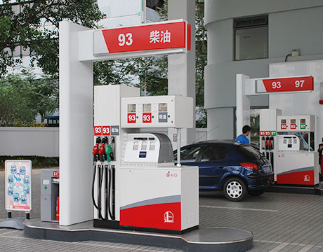 Petrol Station Fuel Pump, Petrol Station Fuel Pump