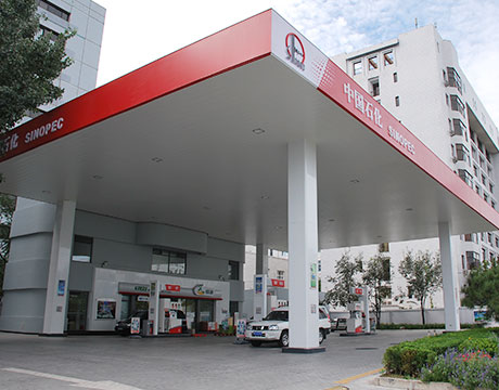CNG Products OPW Retail Fueling