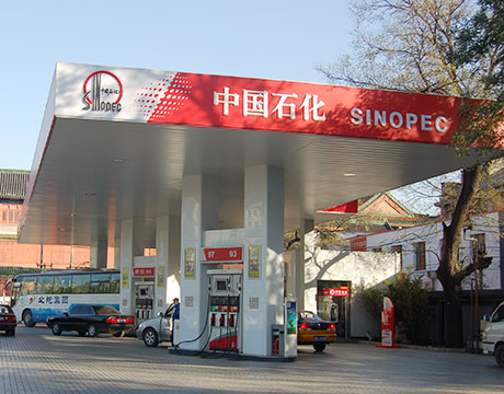 Fuel Dispenser RFID Products & Suppliers Engineering360